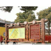 中国园林景观标识保定中国园林景观标识长期销售
