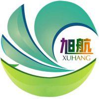潍坊旭航温室工程有限公司