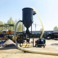 都用-负压气流粉料输送机 水泥粉粉煤灰气力输送机
