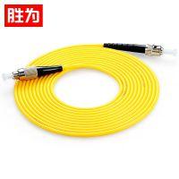 厂家直销胜为光纤跳线 电信级单模单芯fc-st尾纤3米 量大从优 FSC-304