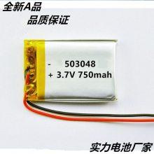 美容仪器KC认证电池聚合物锂电池503048-400mah3.7V