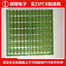 台山琪翔快速打样厂家-pcb无卤素板贴片-广州pcb无卤素板