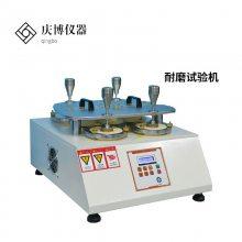 马丁代尔耐磨耗试验机 马丁代尔耐磨仪 织物耐磨仪 马丁耐磨仪