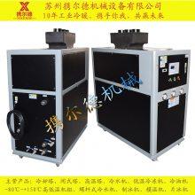 南京 携尔德 冷水机厂家 研磨机冷却