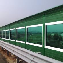 河南公路百叶声屏障 公路金属隔音墙火车站城市美观吸声隔音板