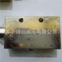 板式双向平衡阀NewSolution意大利平衡阀组钻机平衡阀13900179