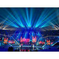 杭州专业活动策划公司舞台灯光音响LED大屏租赁