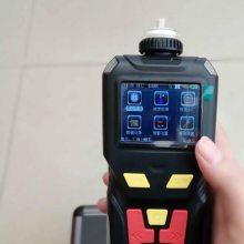 1000ppm便携式丙烯气体检测仪TD400-SH-C3H6天地首和防爆合格认证