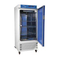 百典仪器生产的霉菌培养箱MJ-70F-1享受百典仪器优质售后服务