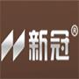安徽鹰冠金属制品有限责任公司