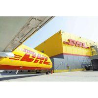 烟台市DHL国际快递公司电话,福山区DHL国际快递网点电话
