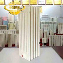 钢五柱暖气片-中春暖通-钢五柱暖气片特价