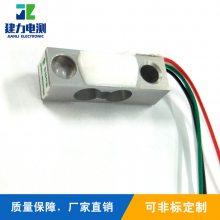 建力电测_梅州微型测力传感器生产厂家直接批发