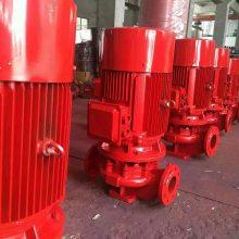 110米扬程30L/S喷淋泵XBD11.0/30G-L 消火栓泵 增压稳压设备