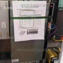 LUST路斯特CDE34.056.W2.3故障维修,深圳维修中心