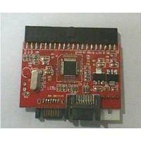 批发 IDE转SATA SATA转IDE转换器 双向转接卡 串口卡 转换卡