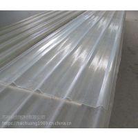 新乐养殖场工厂采光顶篷材料frp采光板台创板业