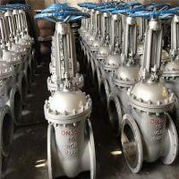 厂家批发 KZ41Y -16C DN125 法兰抗硫抗生素闸阀