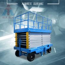 合肥移动式升降机厂家 14米500公斤货物举升机 剪叉式电动升降台 航天制造