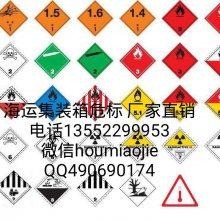 北京市华通包装材料公司