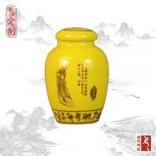 陶瓷蜂蜜罐 景德镇定做陶瓷食品罐厂家
