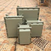 BXJ51铝壳防爆接线箱IP65/IIB级防爆接线盒(箱)