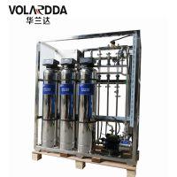 矿泉水专业制水用不锈钢超滤设备 工业制造水处理工程 华兰达直销