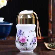景德镇陶瓷保温杯 定制陶瓷礼品杯 商务杯双层内胆养生杯特价