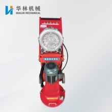 批发促销混凝土研磨机 350水泥地面研磨机 环氧地面无尘打磨机