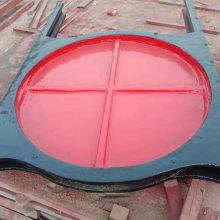 闸门厂家 0.3*0.3米圆形铸铁闸门的安装方法 止水性能好 可定制