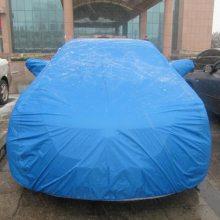 北京新起点定做涤纶防雨布车衣车罩/牛津布车衣车罩/无纺布车衣/PVC车衣车罩/PVEA复合布车衣车罩