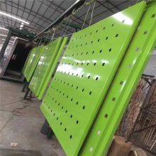 军绿色'正方形'穿孔透光铝单板