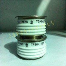 特价销售EUPEC晶闸管T178N16TOF T218N08TOF欧派克可控硅现货