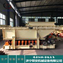 工厂直销无极调速甲带式给煤机 工作可持续性时间长GLD系列带式给煤机