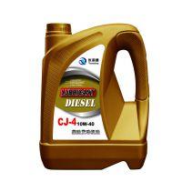 荷涡轮增压 CJ-4 车用柴机油 发动机机油 CJ-4柴机油