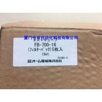 OA-W22-604B日本拼单进口OHM欧姆电机株式会社橡胶衬套OA-W16-334EC1