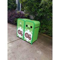 荆州果皮箱 订做公园小区垃圾箱 钢板烤漆户外垃圾桶—振兴