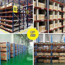 货架厂家 力源仓储 重型货架 贯通式货架 机器人焊接技术牢固可靠