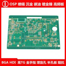 四层pcb打样-广州pcb打样-琪翔电子线路板制造制造
