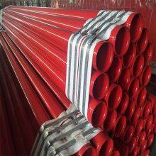矿用涂塑钢管厂家 供应涂塑钢管 内外涂塑复合钢管
