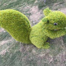 四川定制创意景观小品假草坪仿真花朵树叶的绿雕造型材料多样化
