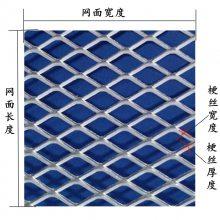 屋檐排水网 菱形 铝拉伸网 挡树叶 铝网板 马腾公司