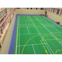辽宁塑胶运动地板 室外羽毛球场地 羽毛球室内场地