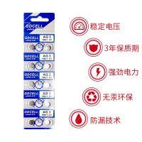 GDCELL AG3纽扣电池 LR41 192/392A/L736耳勺灯测电笔锂电池