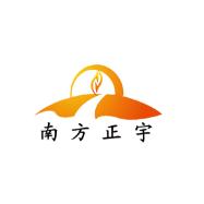 海南南方正宇新能源科技有限公司