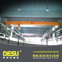 车间安装轨道单梁起重吊机 5吨单梁起重机价格 起重机5吨吊梁 起重机安装维修