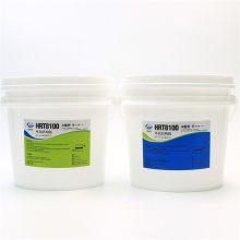 供应陶瓷胶 陶瓷片胶 高强度耐高温耐腐蚀粘金属陶瓷片胶水
