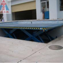 亳州固定式升降机厂家 地下室载重1吨剪叉式升降货梯 升降平稳操作简单