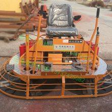 座驾式收光机驾驶式抹光机混凝土路面收光机 机械