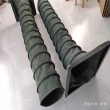 厂家定制 风机烟道软连接耐高温 伸缩软连接 耐高温防腐软连接